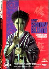 Lady Snow Blood: Love Song Of Vengence. 70s Japanese Action Great. In Shrink! R4