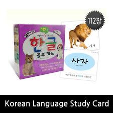 Korean Language Study Card Basic Word Hangul Learning Flash Card Korean Alphabet