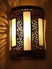 Authentic Handmade Moroccan Wall Light Shade Lampshade Lantern