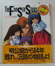 Five Star Stories Movie Newtype Collection 2003 Japanese Manga Paperback NEW