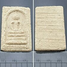 Religion Talisman OLD THAI BUDDHA AMULET MAGIC POWDER PHRA SOMDEJ LP THO PENDANT
