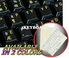 PROGRAMMER DVORAK TRANSPARENT KEYBOARD STICKER YELLOW