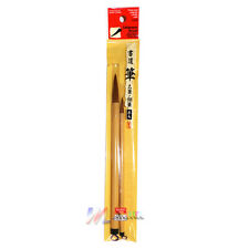 2Pcs Japanese Thick Calligraphy Brush 9.25 in &  8 in - Brown Hair