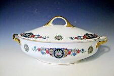 "Vintage Rare Pattern China Czechoslovakia 10"" Oval Covered Vegetable Dish"