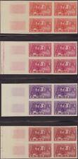 VIETNAM, 1963. FAO 207-210 Imperf Blocks 4, Mint