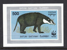 Batum 1994 WWF MS  mint never hinged