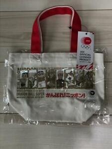 Tokyo 2020 Olympics Lunch Bag Anime Japan JOC Sepia Color