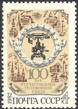 Russia 1982 Telephone/Lighthouses/Clock Tower/Communications/Buildings 1v n17850