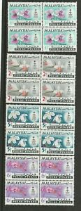 MALAYSIA UNMOUNTED MINT BLOCKS OF 4.  (4v)