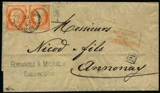 Lot N°8209 FRANCE - N°38 en paire Obl Càd perlé de SALONIQUE pour ANNONAY - TB