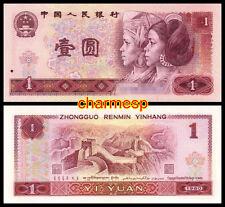 China,1 Yuan,4th Edition,1980 Year,pick 884a,UNC,banknote