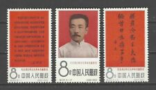 CHINA PRC SC#924-26,   Lu Hsun Commemoration   C122  Mint NH w/OG