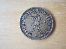 United States Cream Separator Nickel-Silver Token