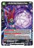 ♦Dragon Ball Super♦ Le Dieu Démon Démigra, Manipulateur des Ténèbres : BT4-106 R