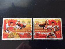 CHINA PRC Sc#936-7 1967 C118 Third 5-Year Plan