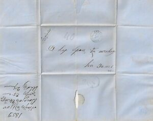 Romania 1859 stampless letter BERLAD MOLDOVA M1 postmark in blue ink to JASSY!