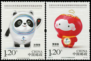 CHINA 2020-2 Mascots of Olympic and Paralympic Winter Games Beijing stamp MNH
