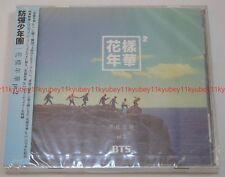 BTS Bangtan Boys Kayo Nenka In the Mood for Love pt.2 Japanese Edition CD DVD