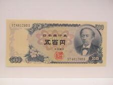 Japan 500 Yen Au / UNC
