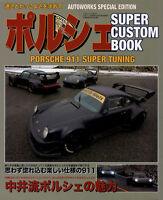 [BOOK] Porsche Super Custom 911 930 993 964 935 996 carrera turbo RSR GT3 RS SC