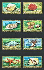 Stamps Fish Marine Life Anemone Sea Stars Fish Shell Exotic Corals Ocean MNH Set
