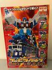 Transformers Takara 2000 RID Car Robot Ultra Magnus C-023  MISB new unopened