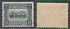 COLONIE ERITREA 1928-29 SOGGETTI AFRICANI n.131 15c MNH** FIRM