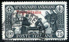 Colonie Italiane Tripolitania 1931 S. Antonio n. 91 - usato (m1735)