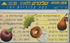 ISRAEL BEZEQ BEZEK PHONE CARD TELECARD 20 UNITS FRUITS