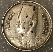 """Egypt set of 5 coins 1984-2010  one pound+4x 5 Egyptian piasters/"""" UNC"""