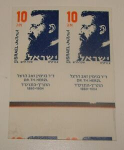 1986 ISRAEL Herzl Stamp Pair Imperf MNH