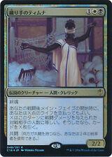 ***JAPANESE FOIL Tymna the Weaver*** Commander 2016 Mint MTG Magic Cards