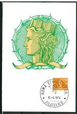 ITALIA REP. - Recapito Autorizzato - 1974 - Italia Turrita - 35 lire su maximum