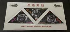 GRENADA - CHINESE LUNAR NEW YEAR OF THE TIGER SILVER TRIANGLE STAMPS - MNH