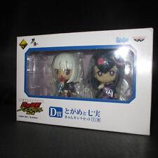 Nanami and Togame mini Figure anime Katanagatari Banpresto Ichiban Kuji