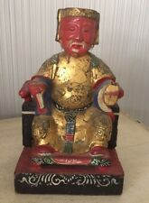 Asian ANTIQUE Chinese WOOD CARVING GOLD GILT BUDDHA STATUE Old Art Figure 7""