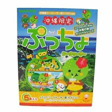 New Puccho Soft Candy Shikwasa taste Limited Okinawa From Japan