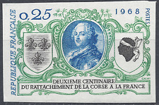 RATTACHEMENT DE LA CORSE N°1572 TIMBRE NON DENTELÉ IMPERF 1968 NEUF ** MNH