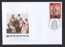 Russia 2018 Cachet FDC Church on Blood,Russian Imperial Family Romanov,PostCover