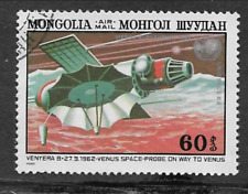 MONGOLIA USED AIR MAIL STAMP 1982 - 2nd UN CONFERENCE ON PEACEFUL SPACE USAGE