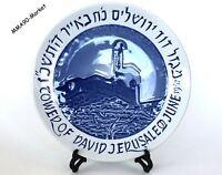 Vintage Porcelain Plate Blue White Tower Of David Jerusalem 1967 Marked Naaman