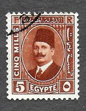 EGYPT 1923-24 KING FUAD 5M, USED REDDISH BROWN (Free S&H in US only)