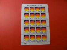 Stamps Japan SC 1420 * 1980 Globe, Jaycee Emblem * Sheet of 20 * MNH * 50y