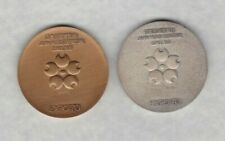 TWO JAPAN SILVER & BRONZE EXPO 70 MEDALS WITH CAPSULES.