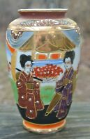 """Decorated Vintage Small Japanese Vase with Geisha Girls 4-3/4"""" High"""