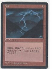 *MRM* Asian 01 Foudre (Lightning bolt ) Ex+ MTG FBB