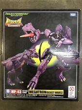 Transformers Masterpiece MP-43 Beast Wars Megatron Takara Tomy (US Seller)