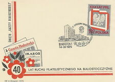 Poland postmark BIALYSTOK - philatelic exhibition
