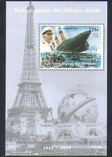 Niger 1998 Titanic/Ships/Boats/Shipwrecks/Nautical/Transport 1v m/s (n37529)