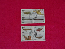STAMPS OMAN   THE STATE OF OMAN   2 BLOCKS of 4  AIRSHIPS FLIGHT  USED